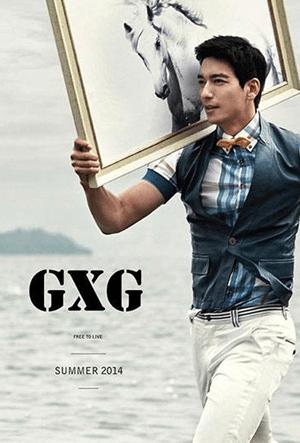 GXG男装