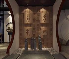 东方本草养发馆