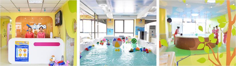 鱼乐贝贝婴儿游泳馆加盟