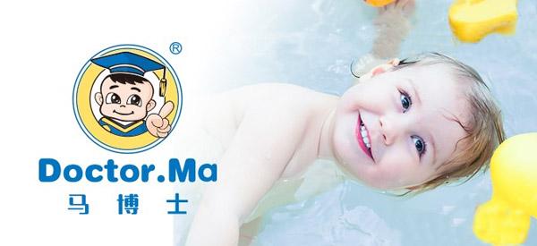 马博士婴儿游泳馆加盟优势