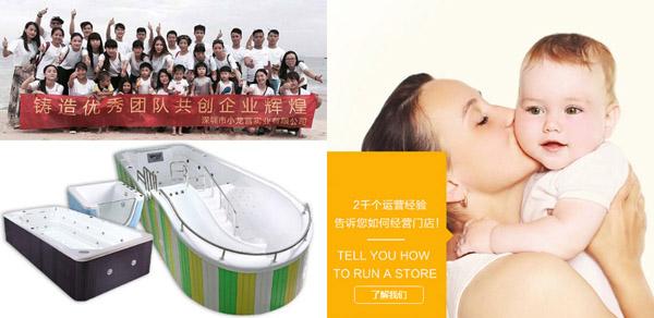 小龙宫婴儿游泳馆加盟支持