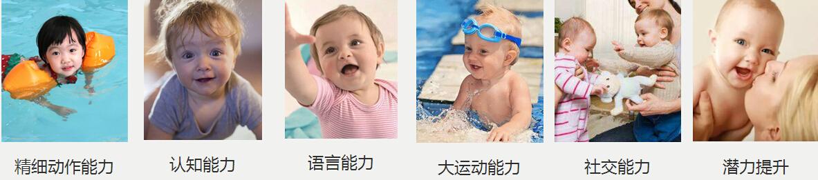 芽呗婴儿游泳馆加盟优势
